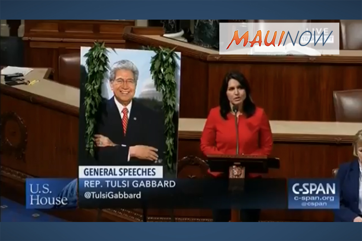 Late Senator Daniel Akaka Honored on House Floor