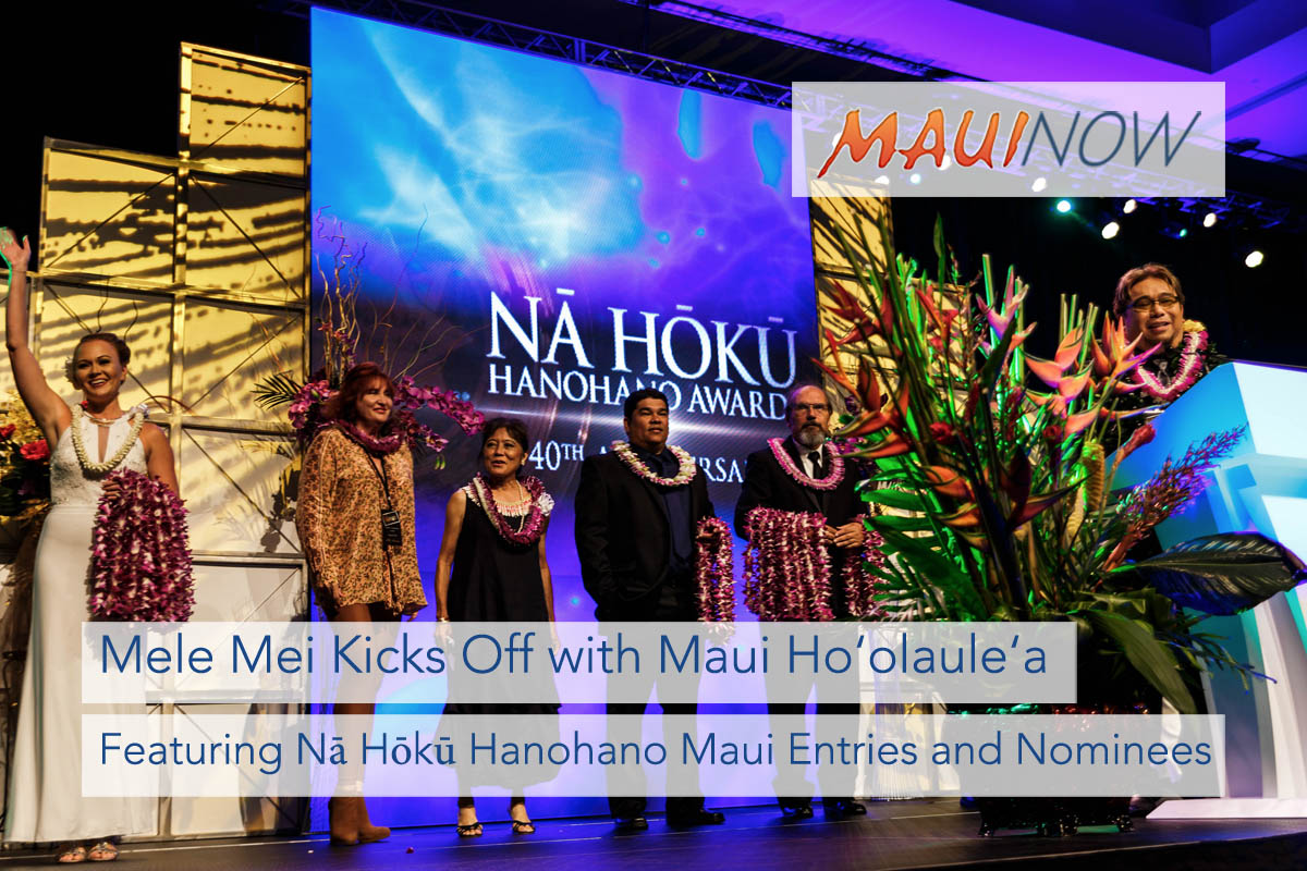 Mele Mei Kicks Off with Maui Ho'olaule'a