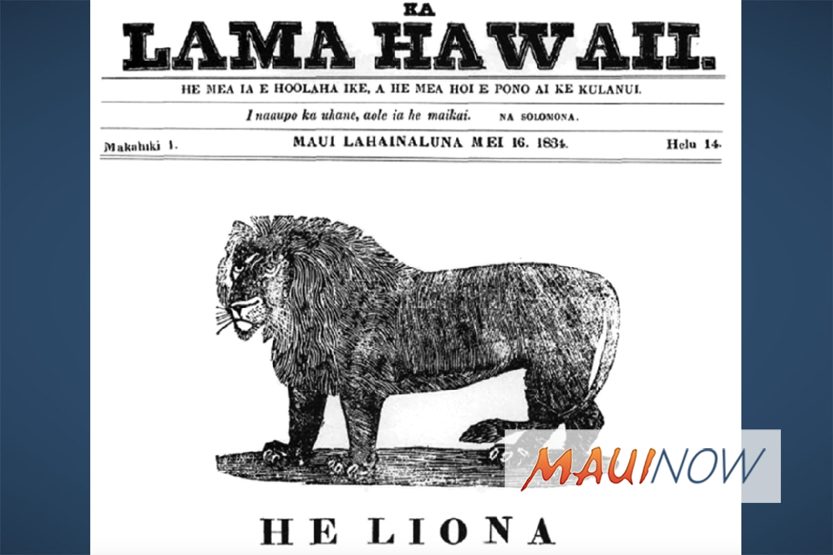 Old Hawaiian Newspapers Reveal Details of Past Natural Disasters