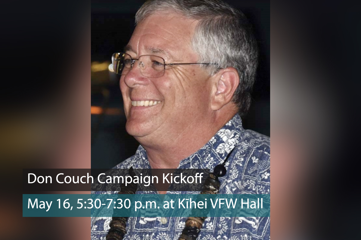 Don Couch Campaign Kickoff Event, May 16