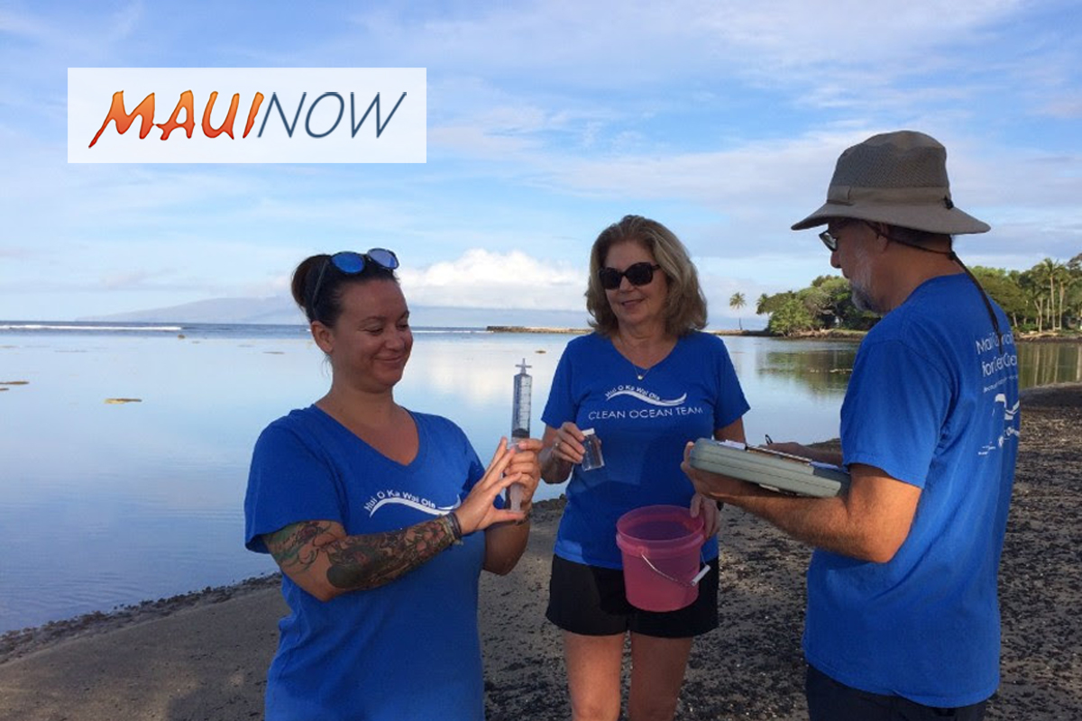 How Clean is Water at Your Favorite S Maui Beach?