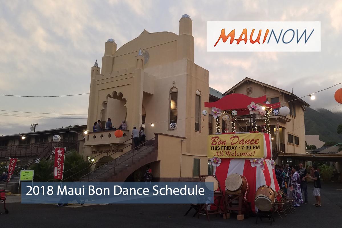 2018 Maui Bon Dance Schedule, June 2 to Sept. 8