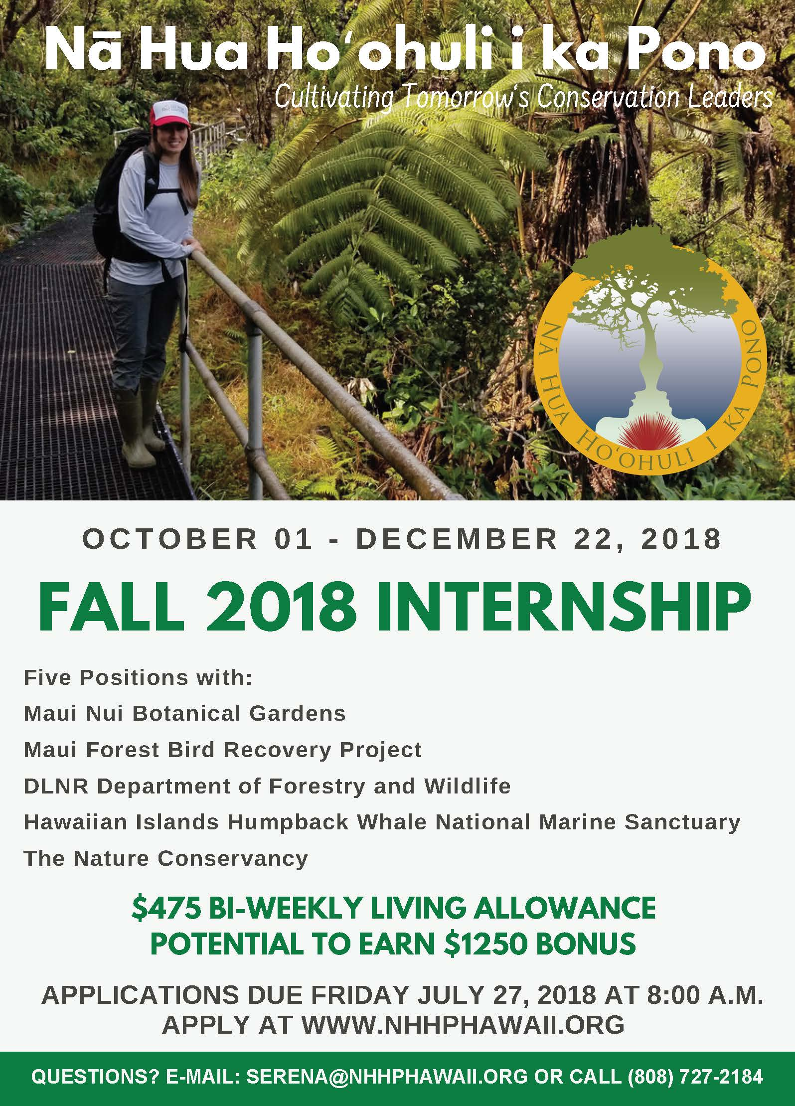 Maui Conservation Program Accepting Internship Applications