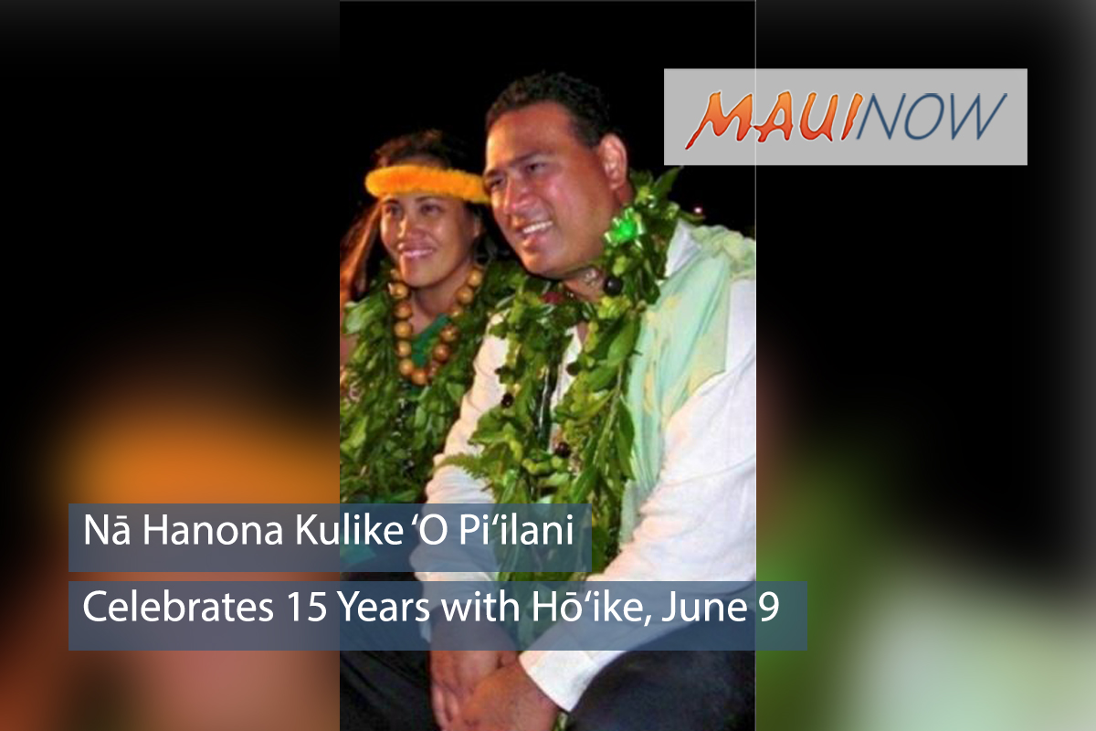 Maui Hālau Celebrates 15 Years with Hō'ike, June 9