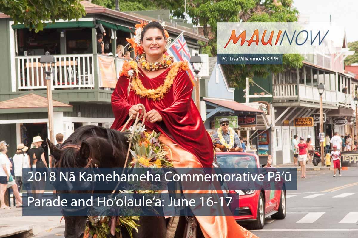 2018 Nā Kamehameha Commemorative Pā'ū Parade and Ho'olaule'a
