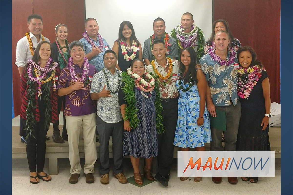 Ka Ipu Kukui Program Now Accepting Applications