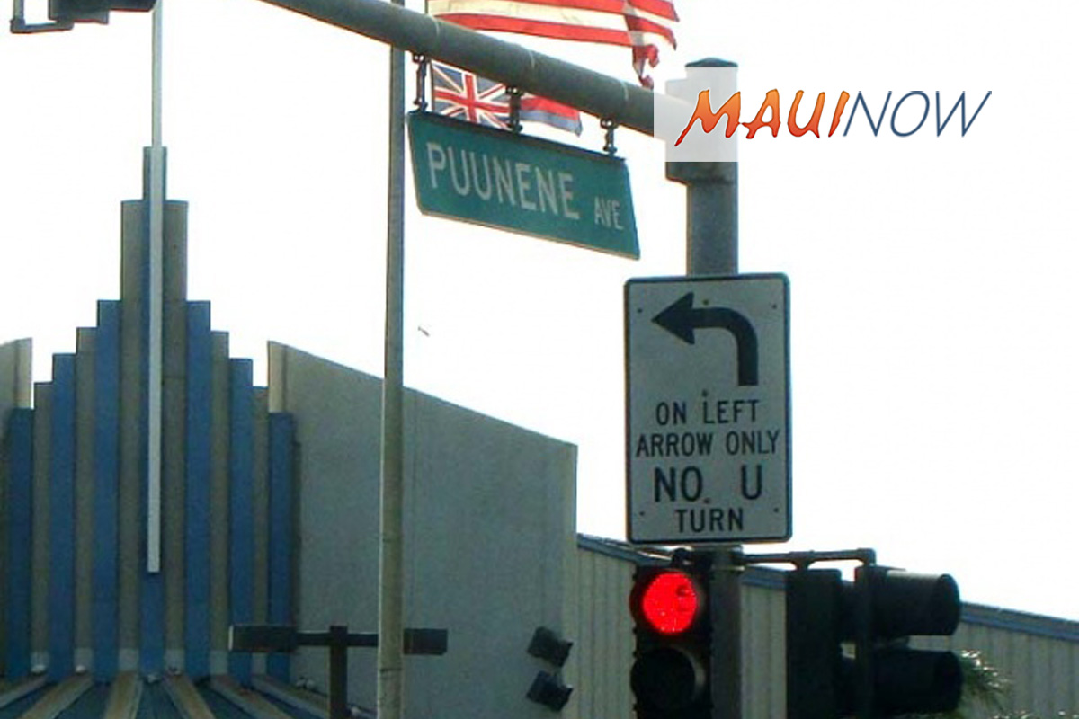 Ask the Mayor: Please Turn on the Left Turn Sensor at Pu'unēnē Avenue