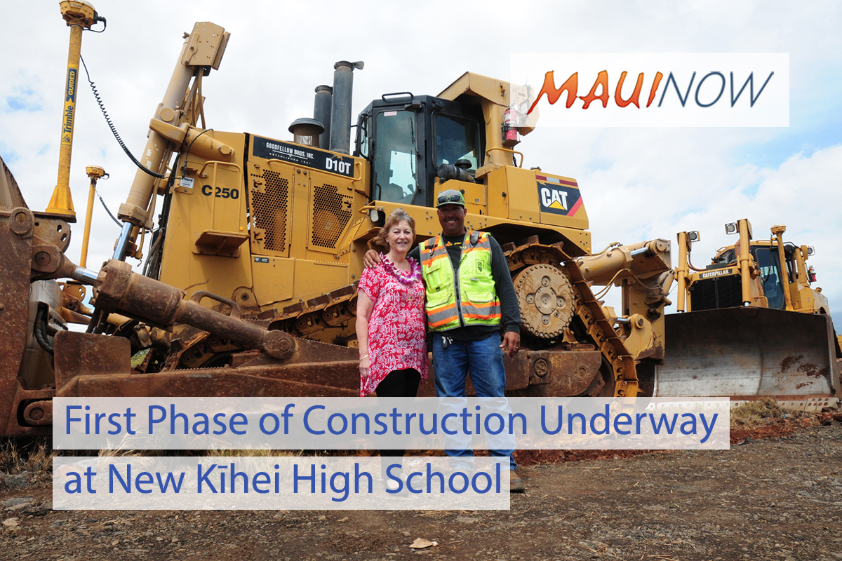 Blessing Marks 1st Phase of Construction for New Kīhei High School