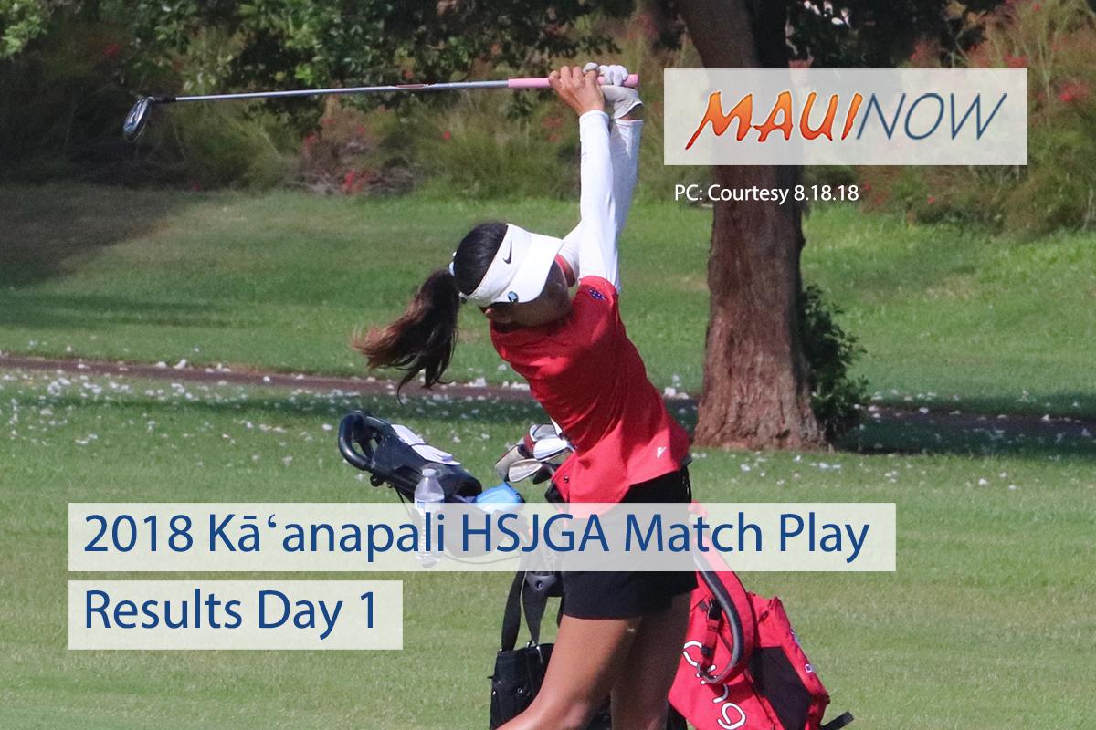 2018 Kāʻanapali HSJGA Match Play Results: Day 1