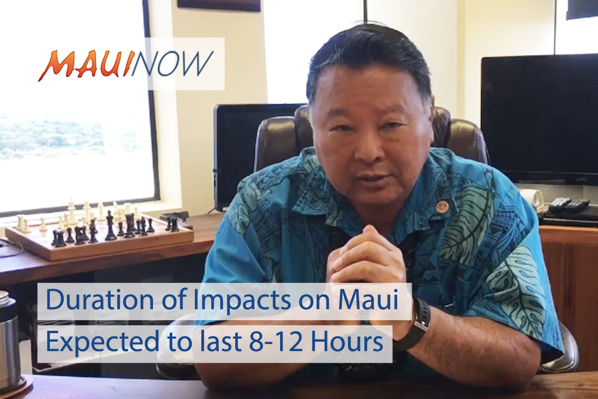 Maui Mayor: South Swell Could Affect Honoapi'ilani; County Facilities Expected to Remain Open