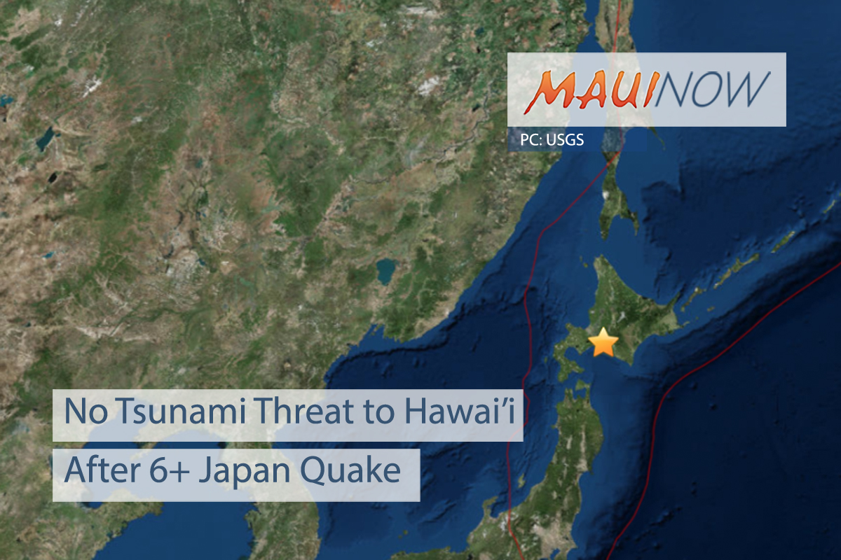 No Tsunami Threat to Hawai'i After 6+ Japan Quake