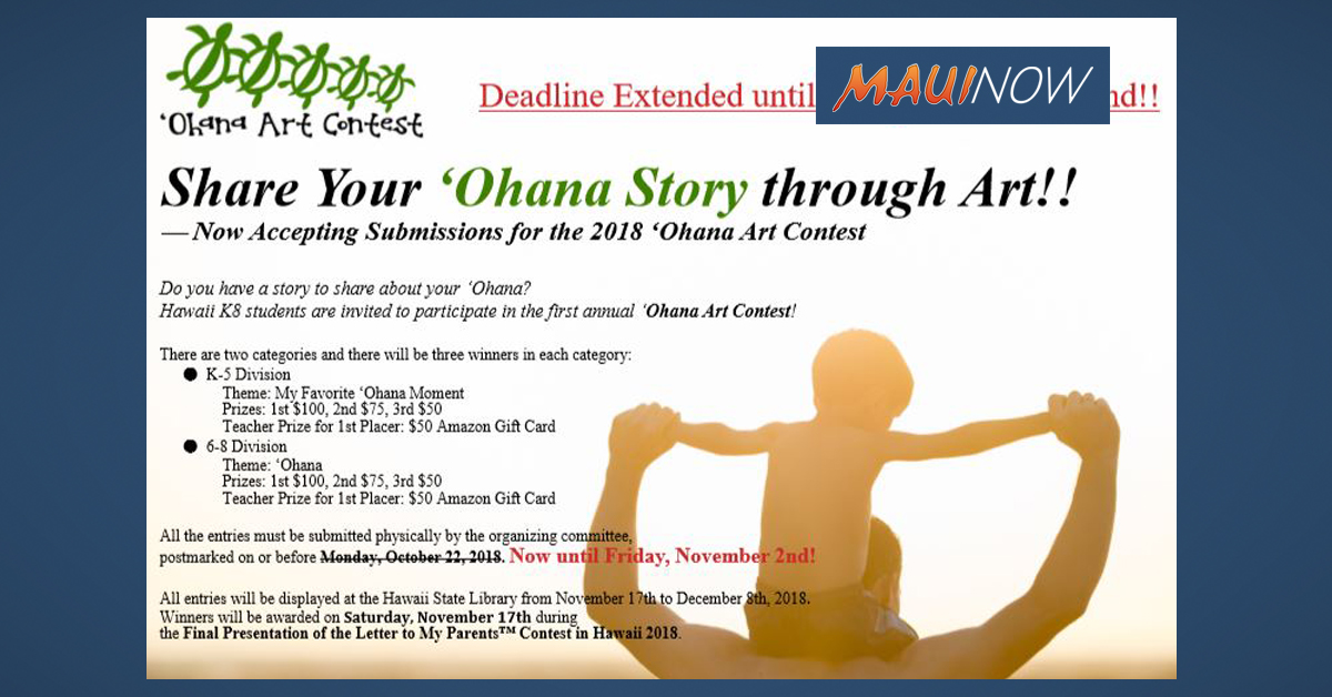 'Ohana Art Contest Deadline Extended to Nov. 2