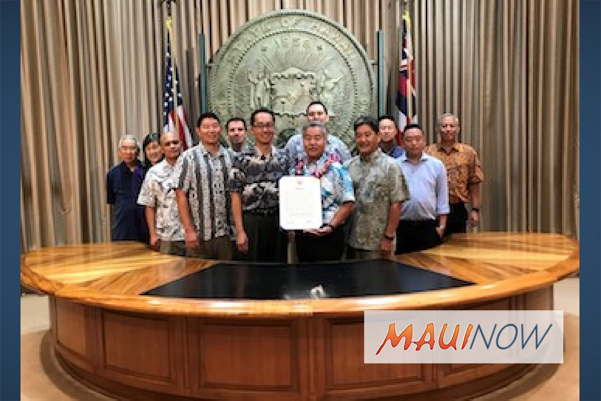 October is Cybersecurity Awareness Month in Hawai'i