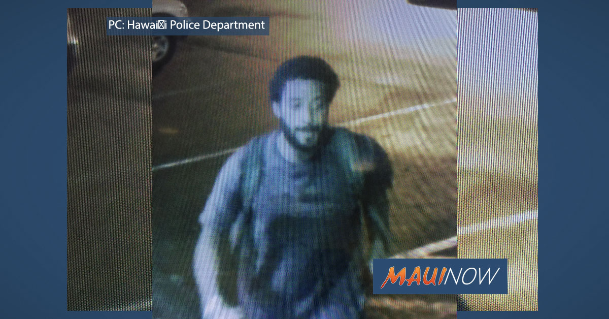 Suspect Sought for Sexual Assault at UH Hilo