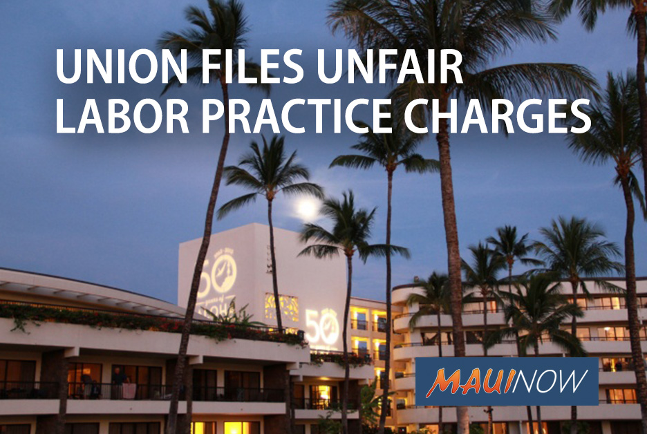 UNITE HERE Local 5 Files Unfair Labor Practice Charge Against Sheraton Maui