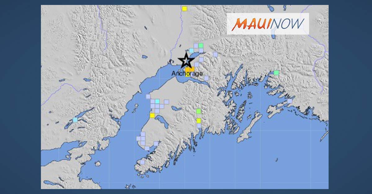 NO Tsunami After Large Alaska Quake