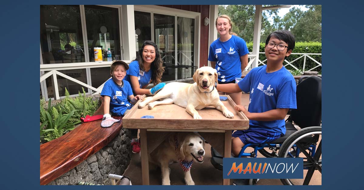 Assistance Dogs of Hawaiʻi & Tommy Bahama Fundraising Event