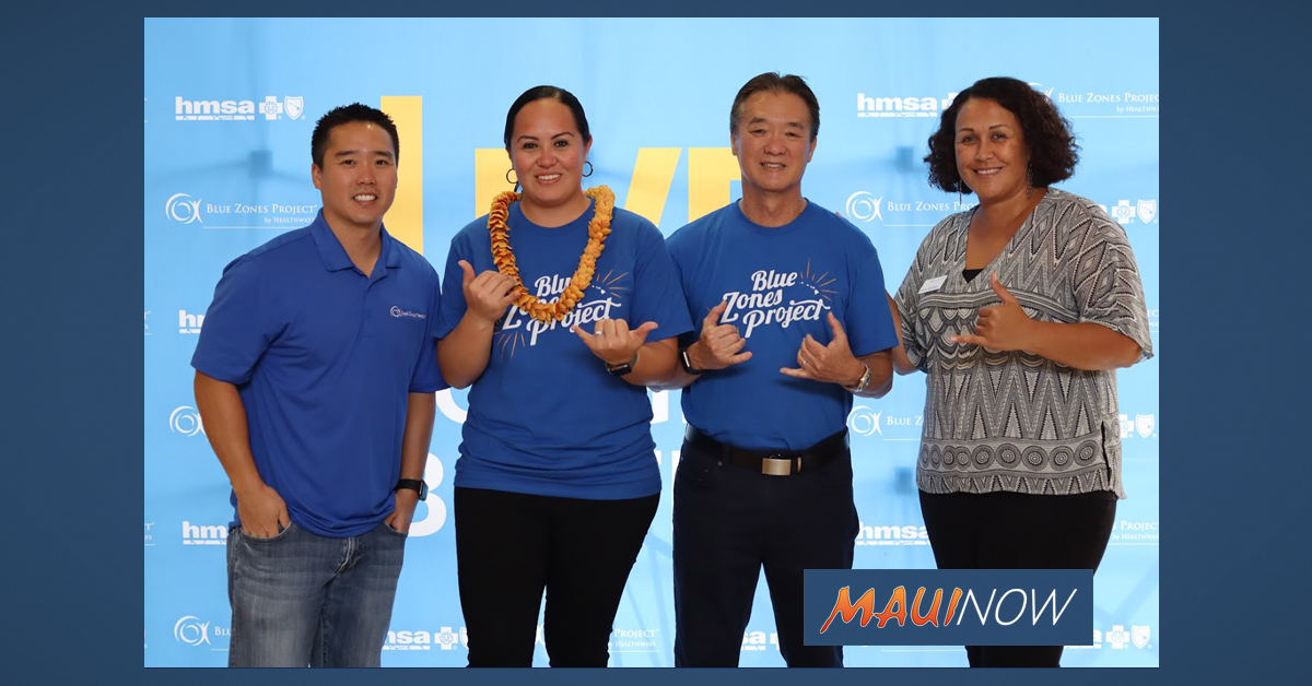 Maui County Federal Credit Union Named Blue Zones Project Worksite