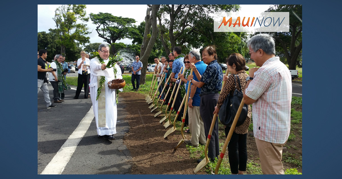 Maui's Newest Affordable Housing Complex Breaks Ground