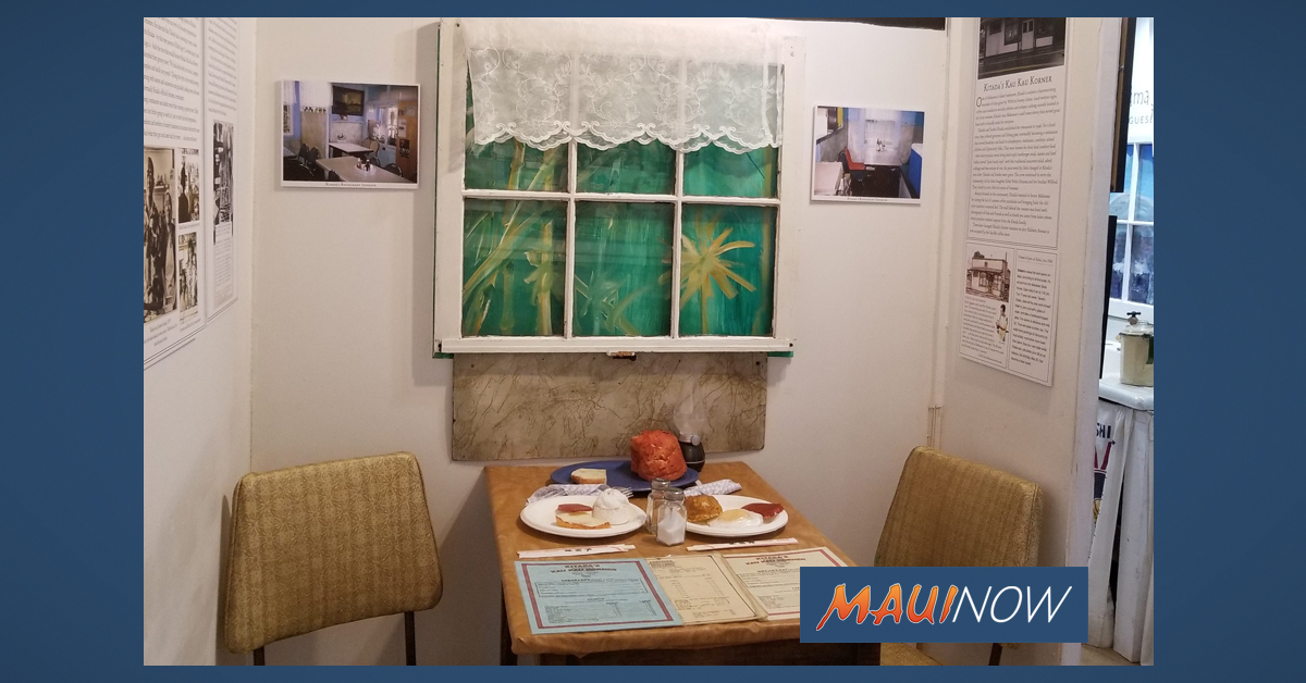 New Exhibit at Makawao History Museum