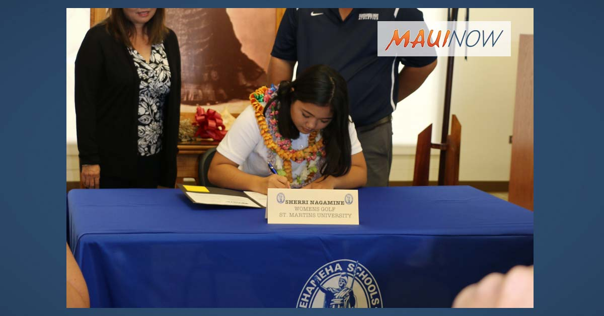 Maui Golfers Sign NCAA Letters of Intent