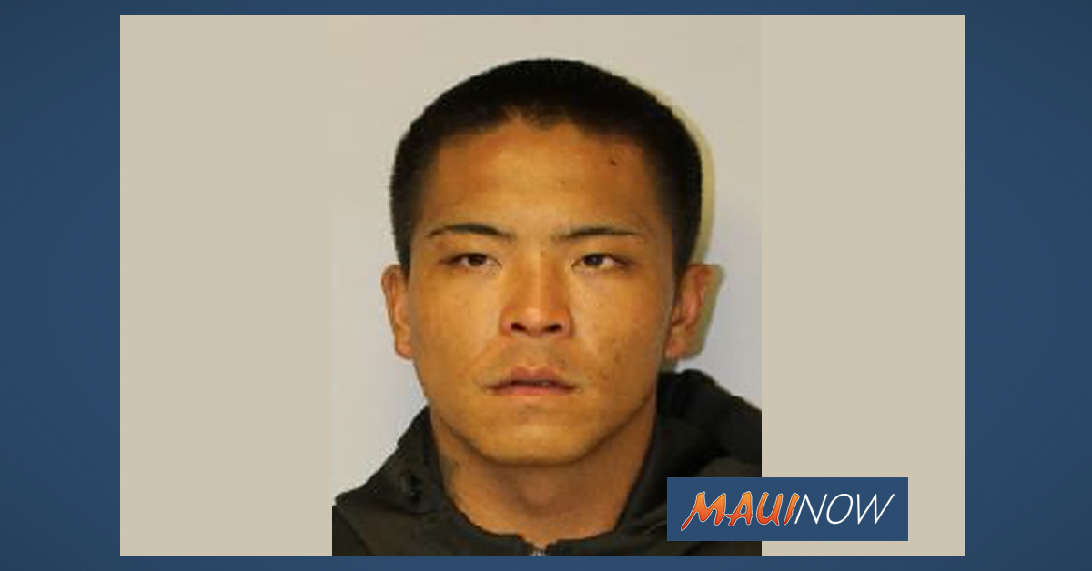 Maui Police Seek Help: Man Wanted on Outstanding Arrest Warrants