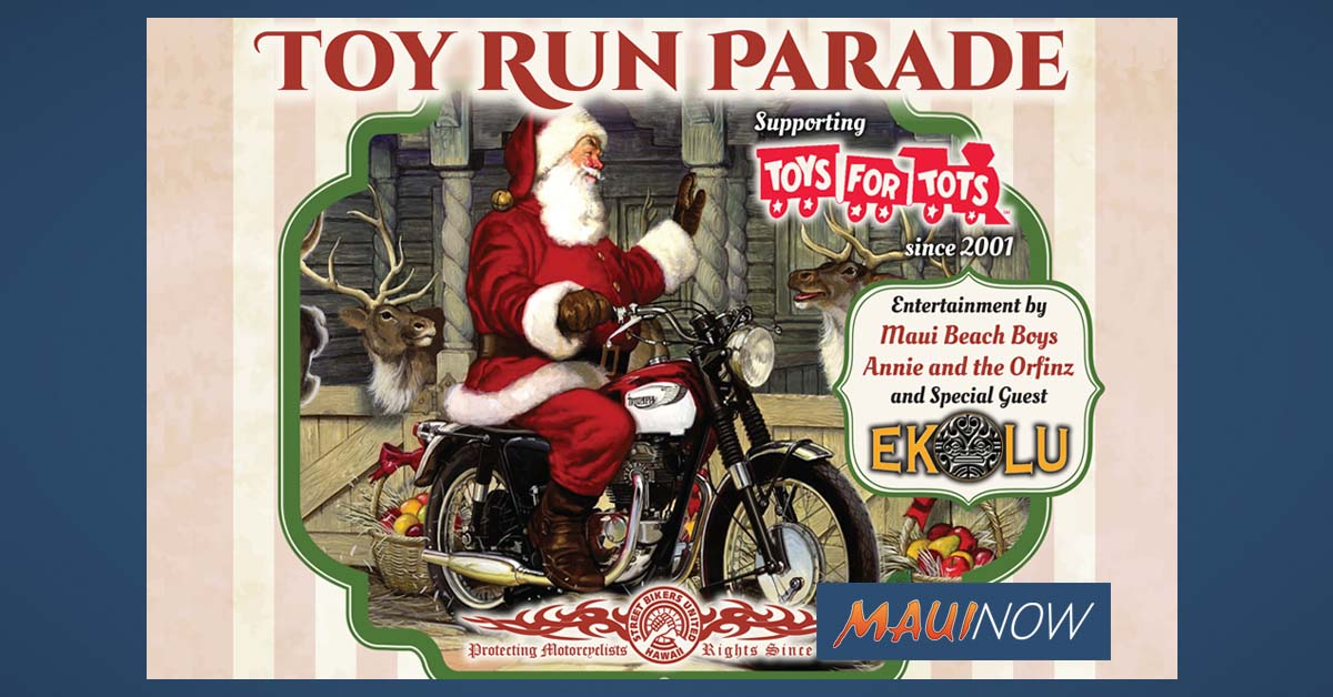 2018 Maui Toys for Tots Holiday Toy Drive, Dec. 16