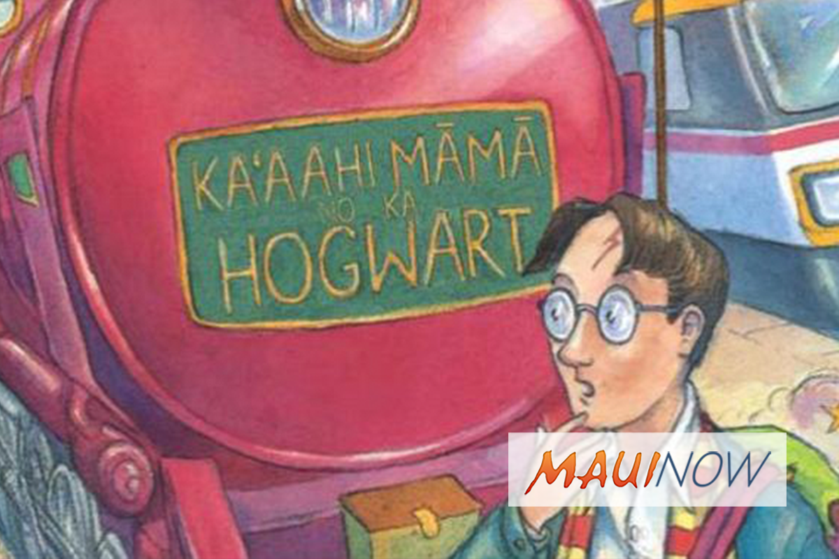 Harry Potter Now Available in ʻŌlelo Hawaiʻi