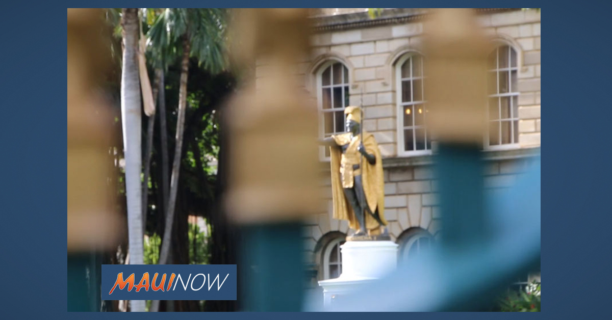 'Iolani Palace to Close Earlier Due to Vandalism, Vagrancy