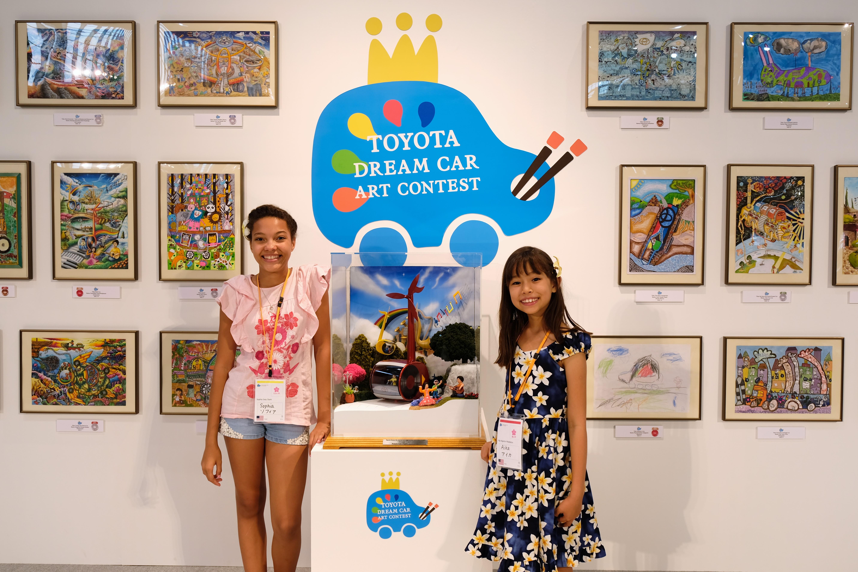 Toyota Dream Car Keiki Art Contest, Jan. 31