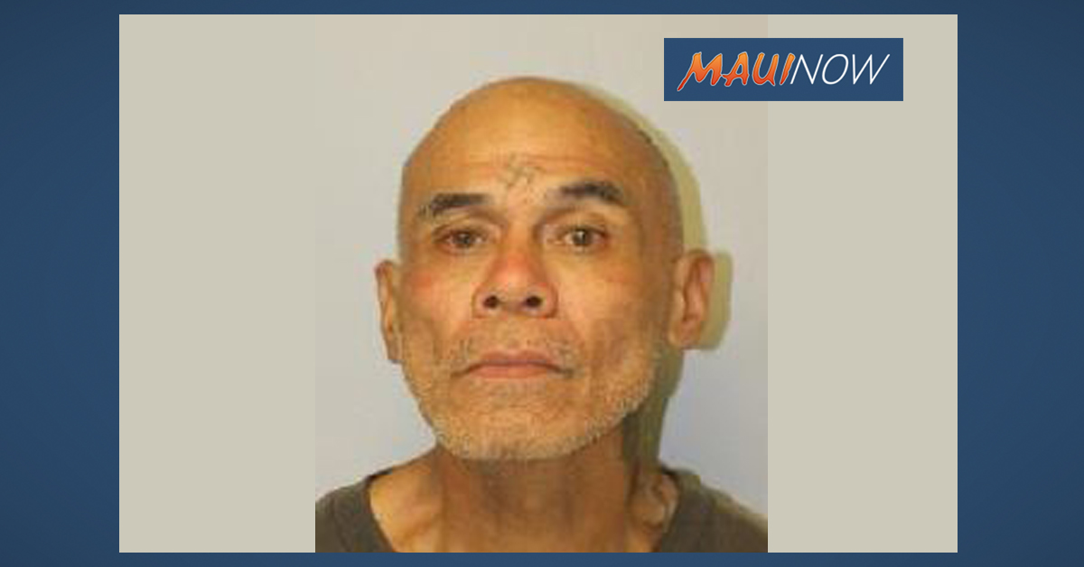 Maui Man Arrested in Alleged Attempted Sex Assault at Mall Bathroom