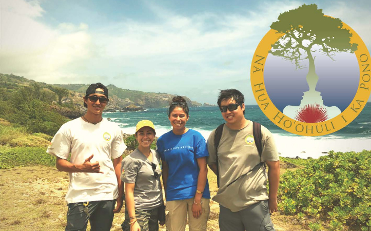 Maui Conservation Summer Program for College Students
