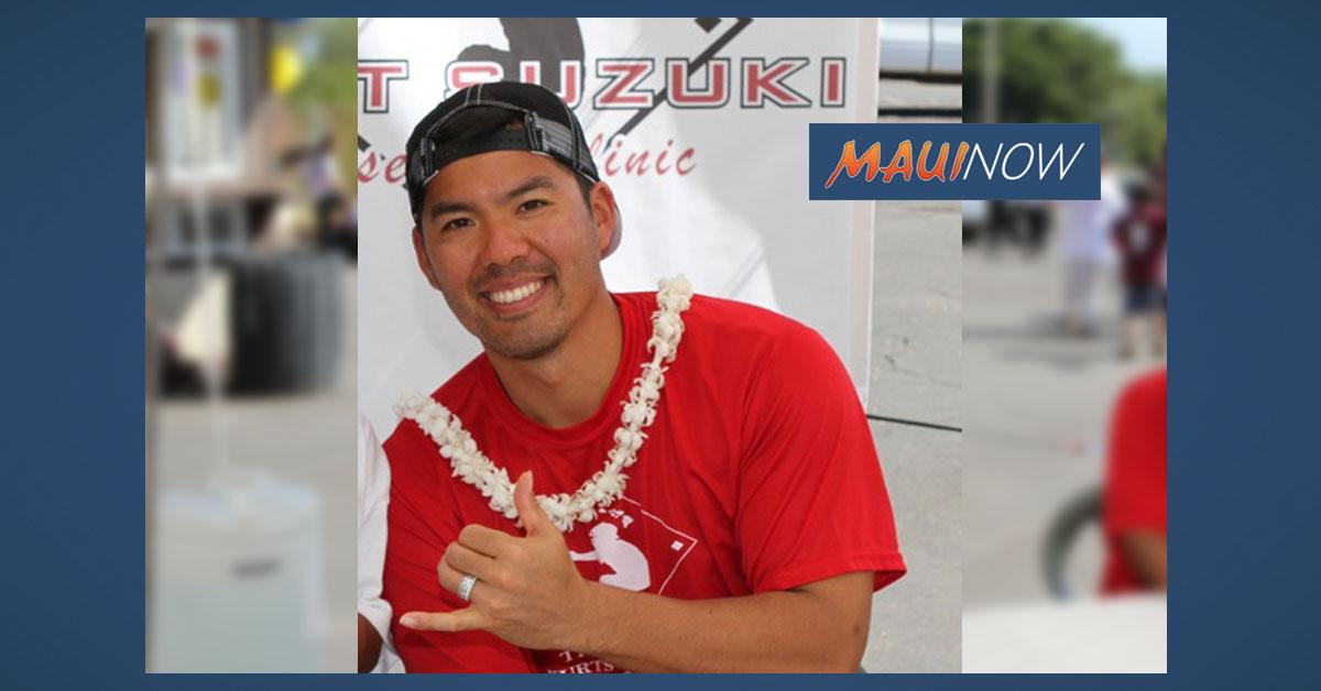 Maui's Kurt Suzuki Headed to World Series with Nationals