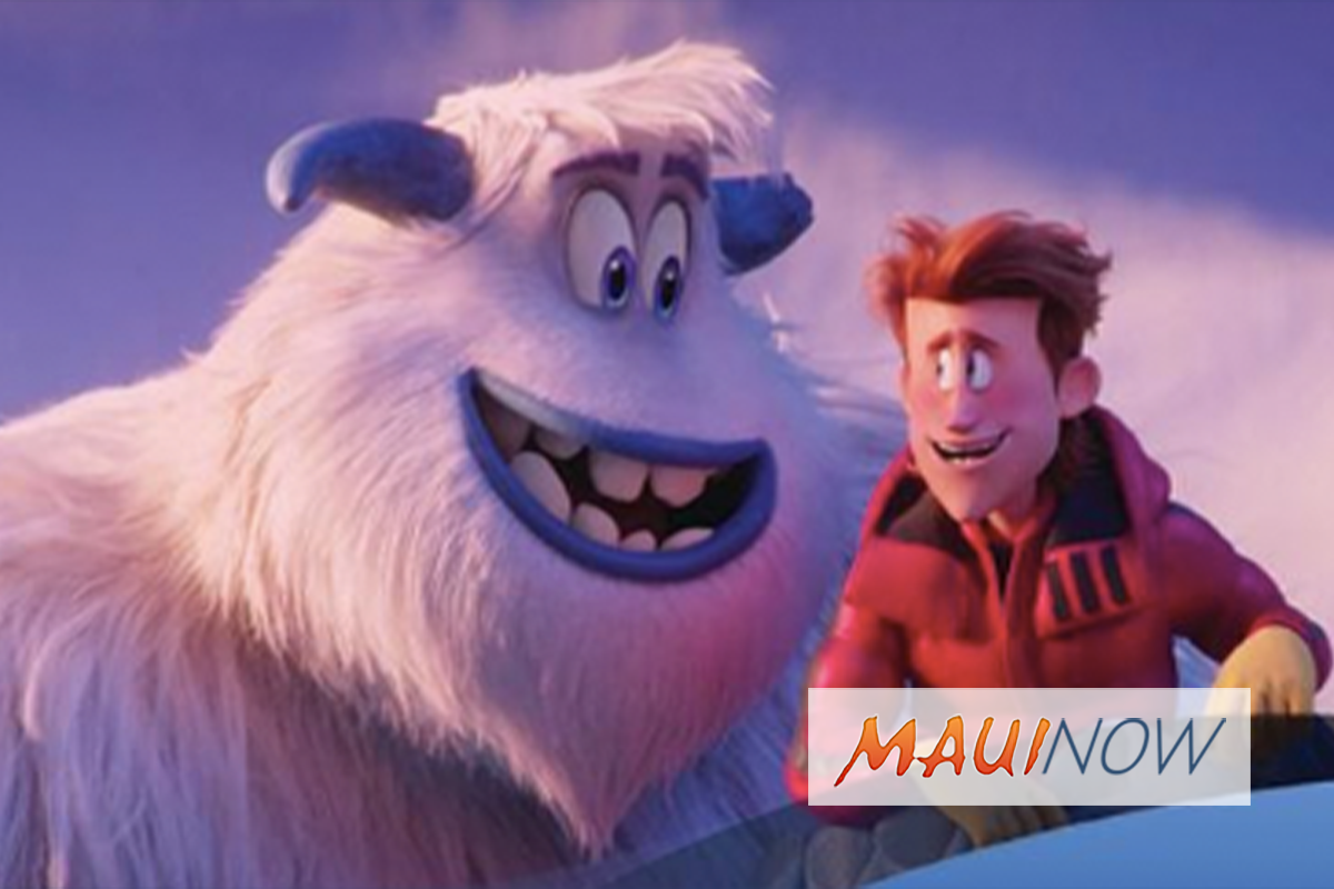 MACC to Host Free Family Film Night