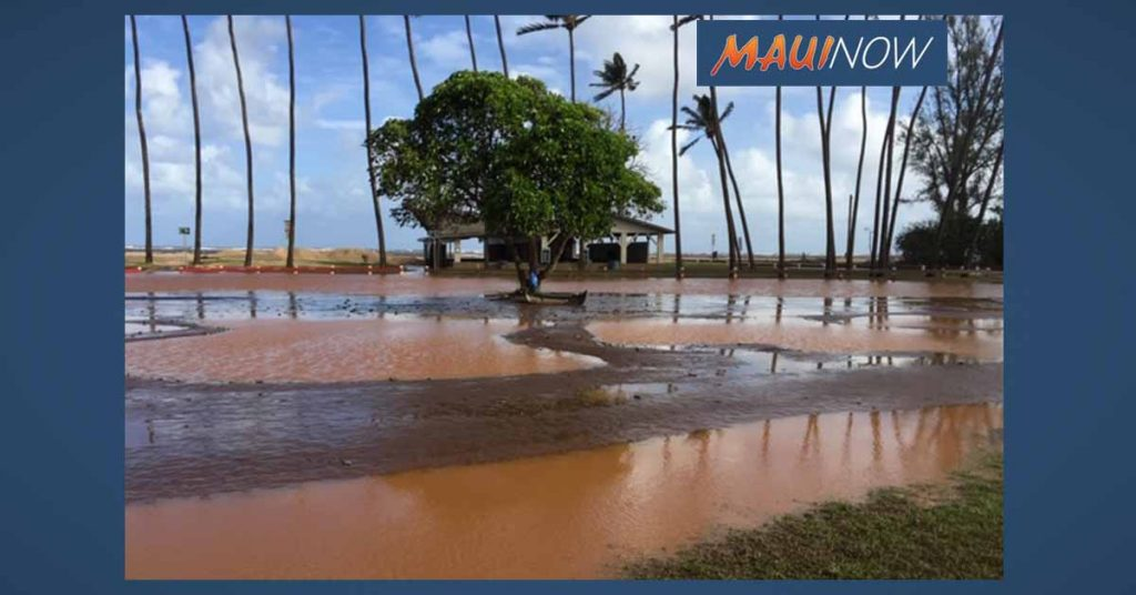 Baldwin Beach Park, Lahaina Aquatic Center Closed