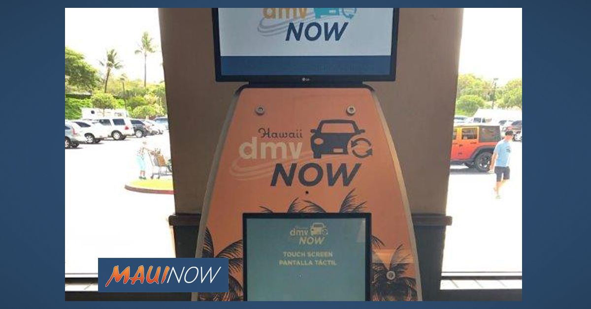 Maui's 2nd Vehicle Registration Kiosk Opens at Kīhei Safeway