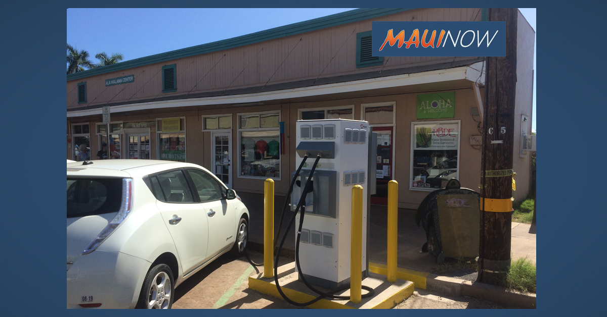Hawaiʻi Energy Launches Program to Encourage Electric Vehicle Charging