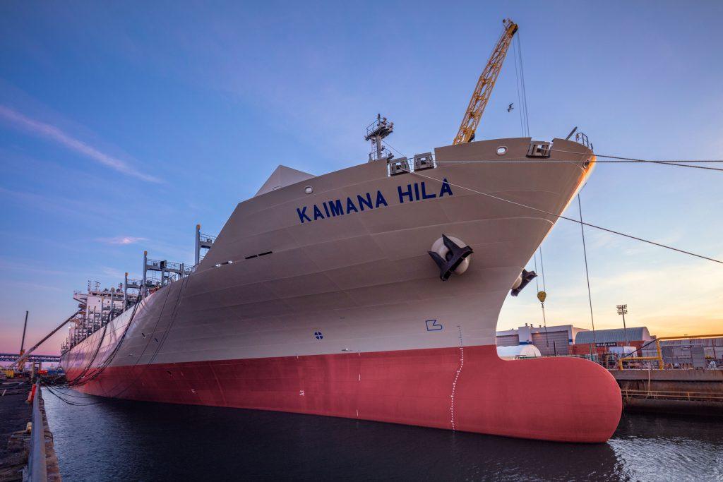 Maui Now : Matson's Newest Container Ship, Kaimana Hila