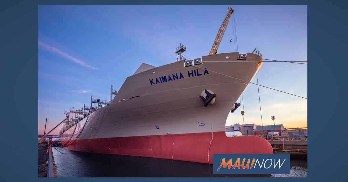 Matson's Newest Container Ship, Kaimana Hila Christened