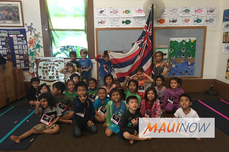 Pūnana Leo O Maui Celebrates 32 Years of Hawaiian Language at Ho'omau 2019