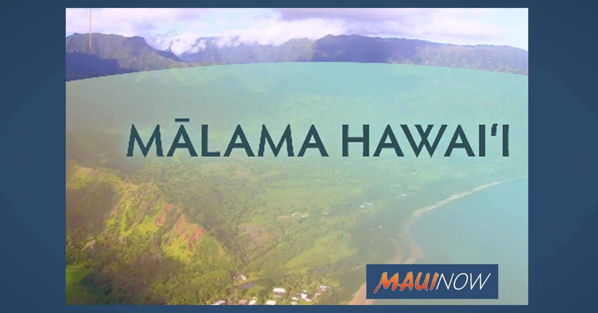 Mālama Hawai'i: On Air, On Flights, In Hotel Rooms