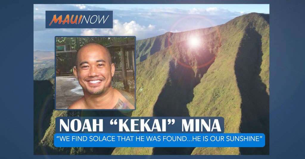"Family of Noah ""Kekai"" Mina: ""He is our Sunshine."""