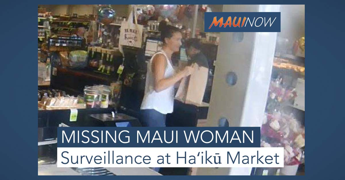 A Week Missing: New Video Shows Amanda Eller at Ha'ikū Market