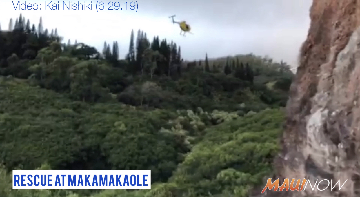 Video: Kahului Man Rescued After Jumping Into Pond at Makamakaʻole, Maui