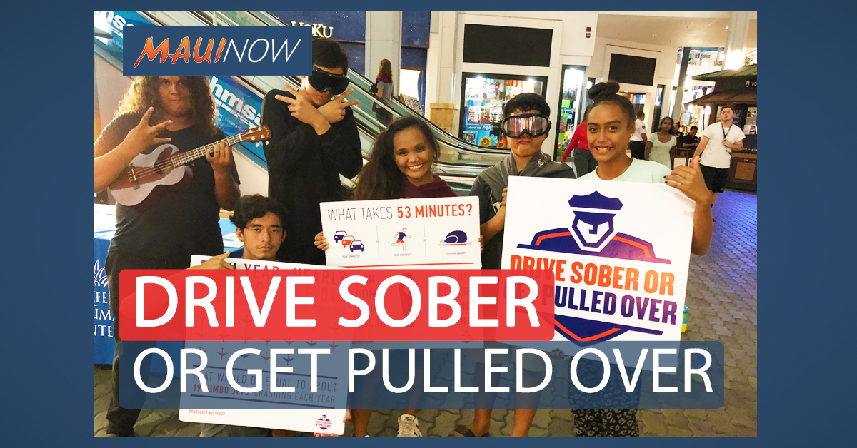 Drive Sober or Get Pulled Over: July 4th Enforcement