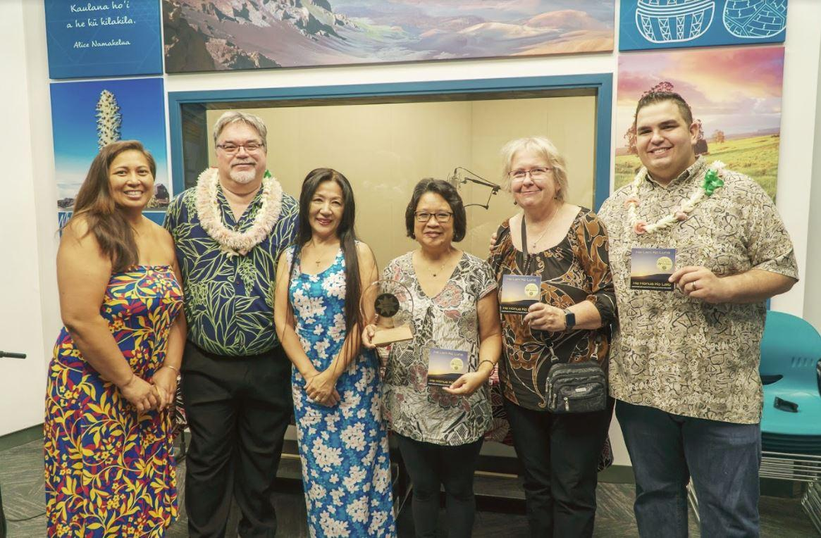 UH Maui College Wins Nā Hōkū Hanohano Music Award