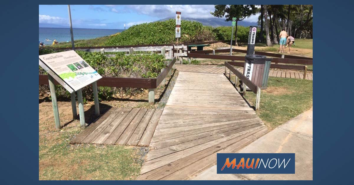 Kama'ole I Beach Park ADA Access Ramp Closed