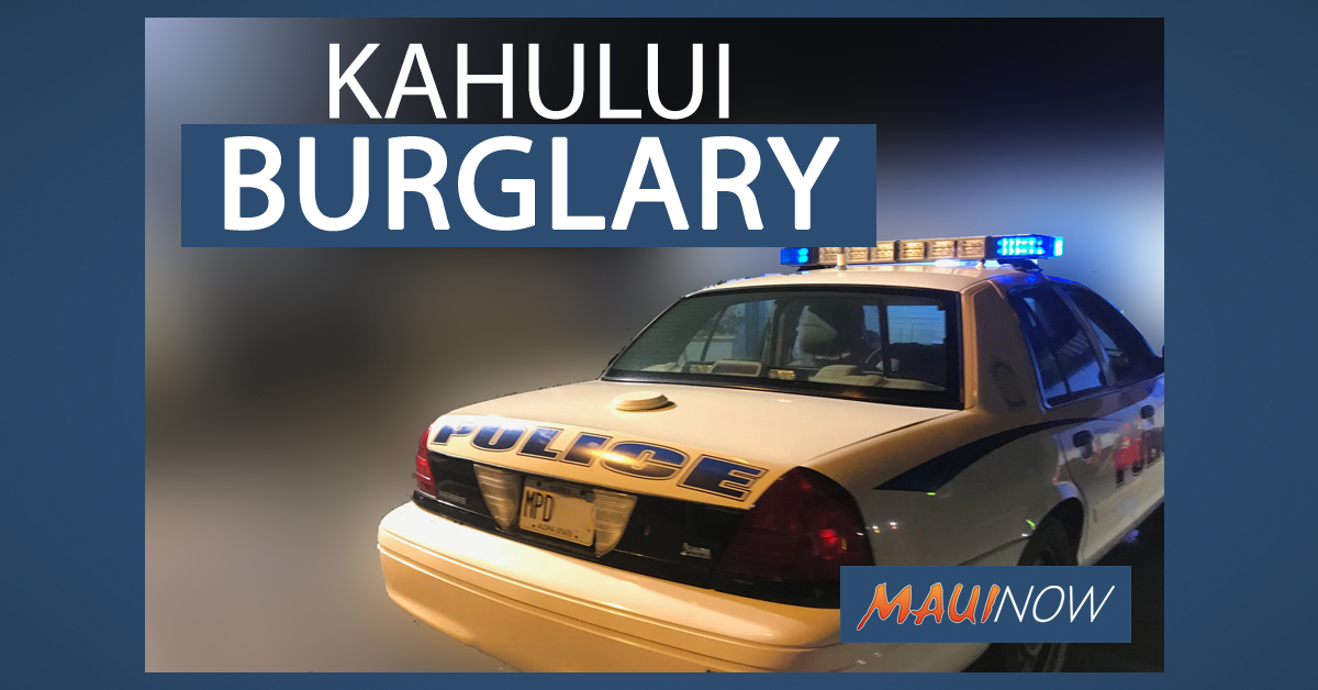 Crime Stoppers Seeks Help with ID of Kahului Burglary Suspect