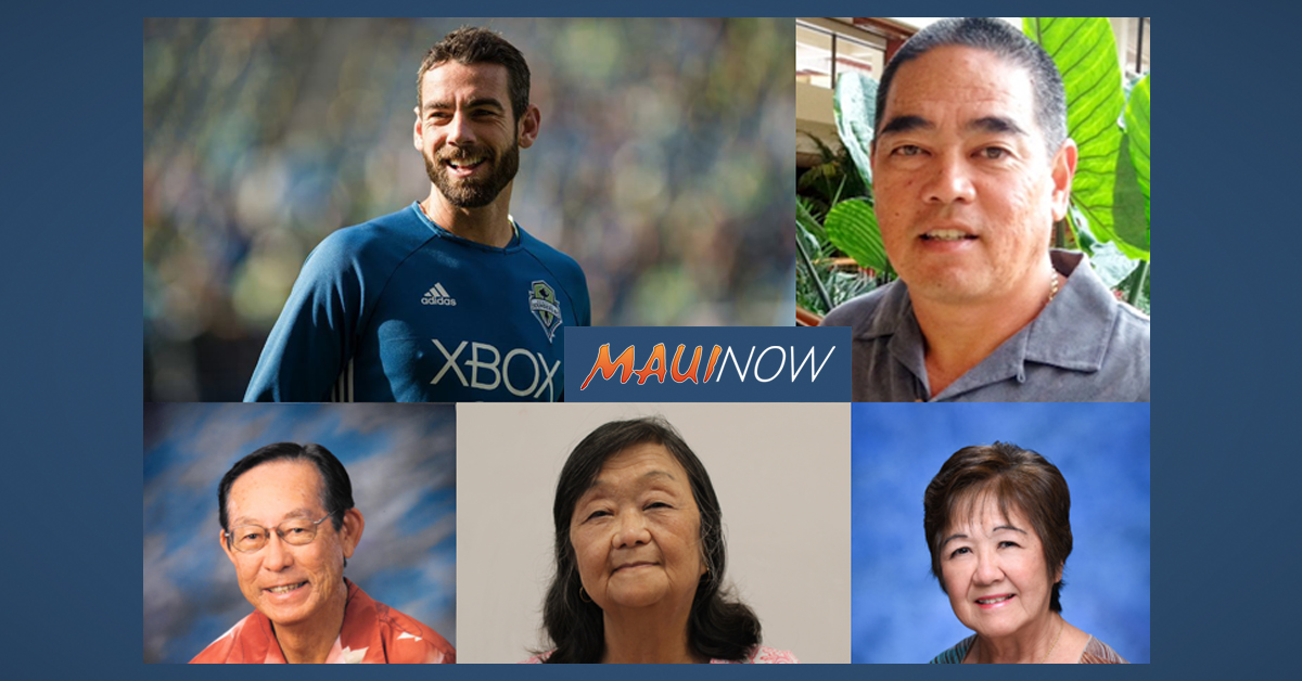 Maui High 2019 Hall of Honor Inductees Announced