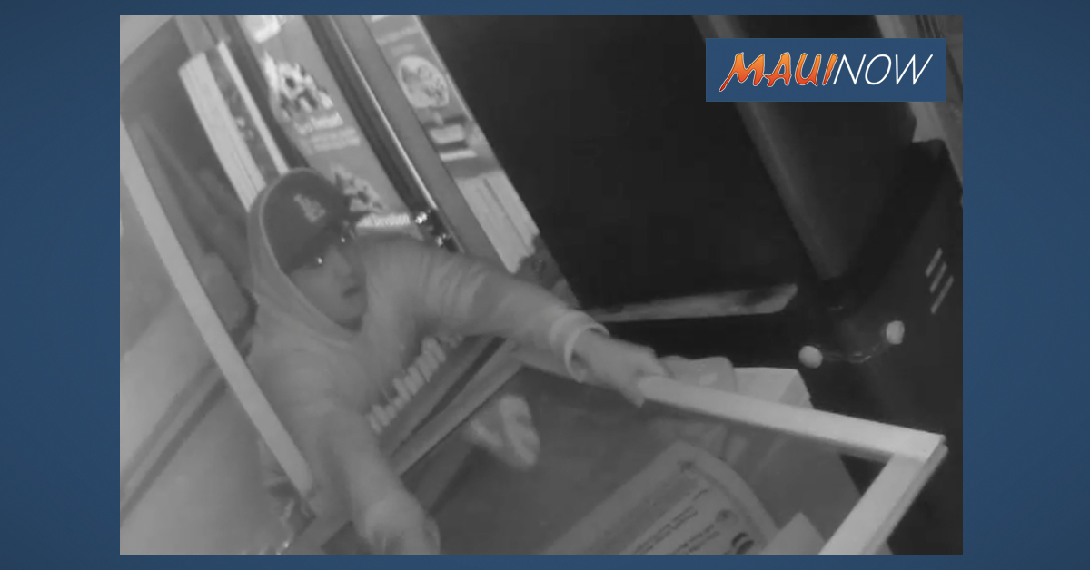 Surveillance Images Released in Kīhei Burglary